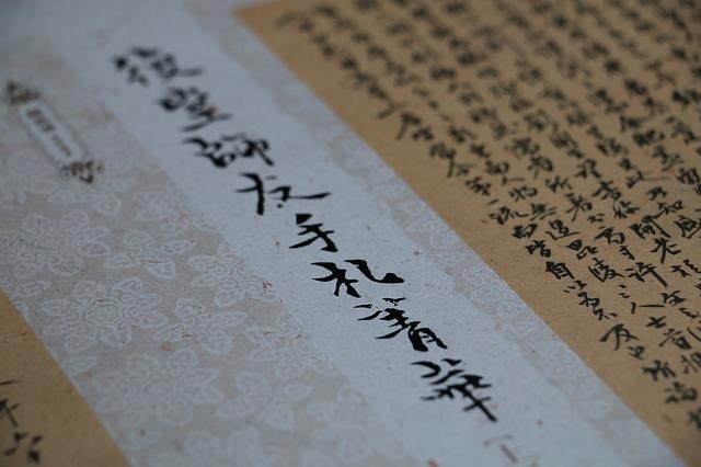 testo in cinese
